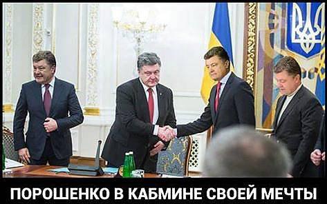 Минобразования планирует ускорить внедрение реформы новой украинской школы с 12-летним обучением, - Гриневич - Цензор.НЕТ 299