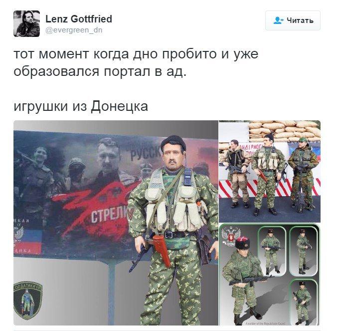 В Сети смеются над игрушечными боевиками «ДЛНР»
