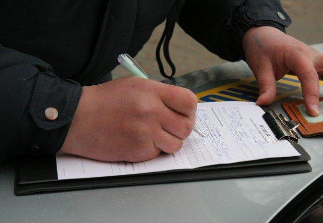 Названы самые «популярные» штрафы в Украине