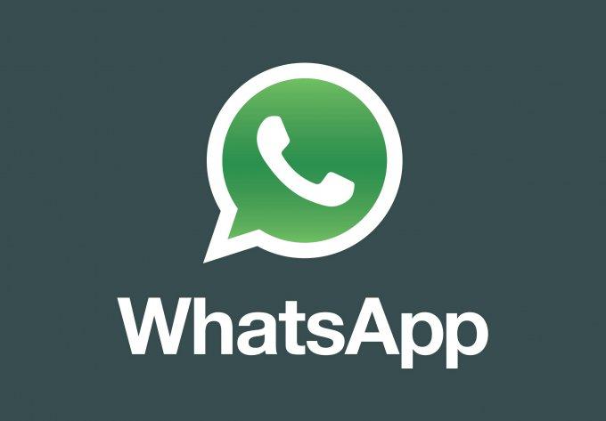 WhatsApp создала приложение для компьютеров