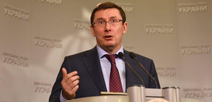 Украинцы «затроллили» Луценко-генпрокурора веселыми фотожабами