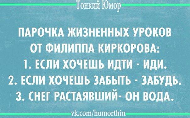 """Порция """"тонкого"""" юмора в картинках"""