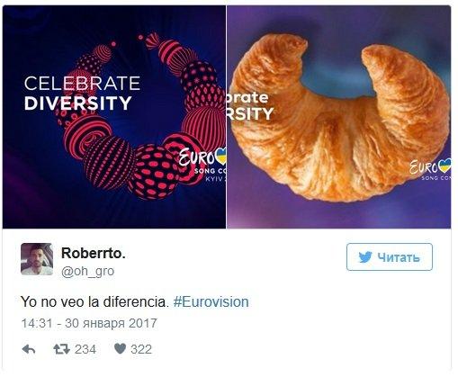 """Логотип """"Евровидения-2017"""" стал поводом для насмешек в соцсетях"""