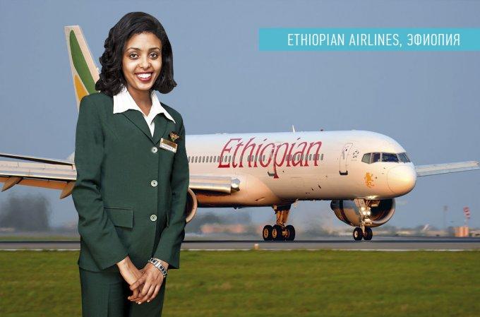 Как выглядят стюардессы в разных странах мира. Фото