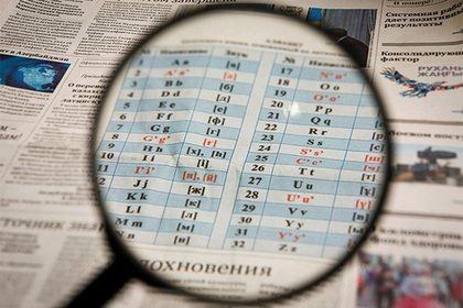Лингвисты неподдерживают решение Назарбаева опереводе государственного  алфавита налатиницу
