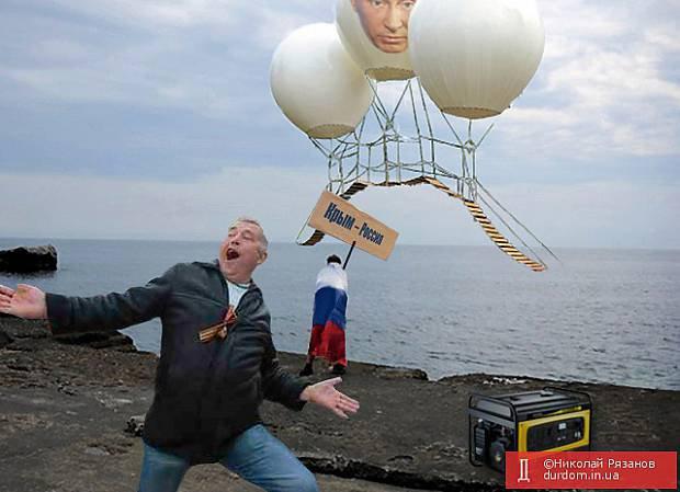 ЕС готовится к продлению антироссийских санкций по Крыму - Цензор.НЕТ 7308