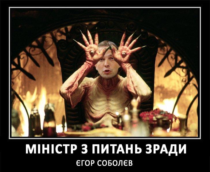 """Склеп Путина, полевая кухня Саакашвили, плодотворная работа ВР. Свежие ФОТОжабы от """"Цензор.НЕТ"""" - Цензор.НЕТ 6175"""