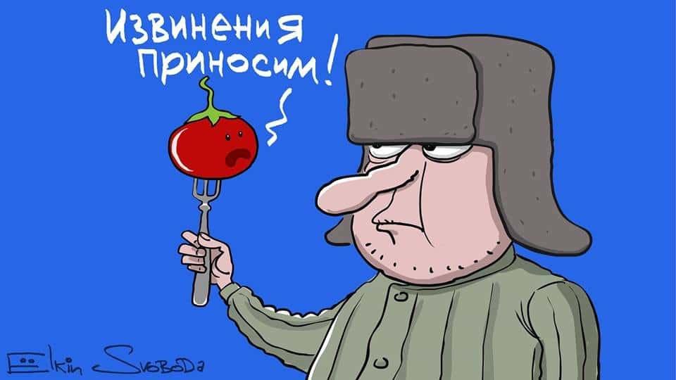 Свежие карикатуры на «радующегося» Путина Карикатуры На Путина Елкин