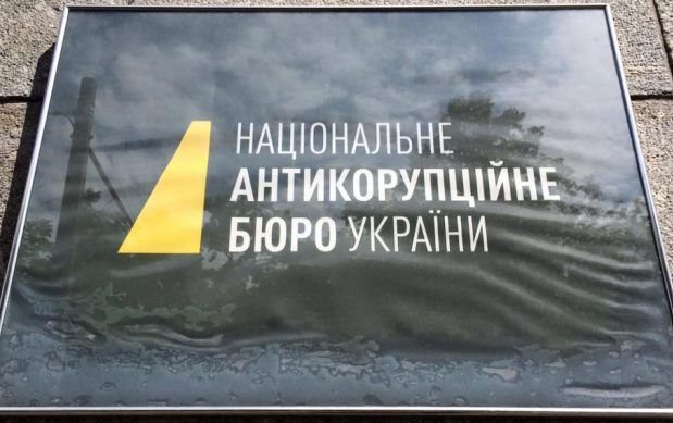 Детективы НАБУ рассказали об избиениях в Генпрокуратуре. Видео