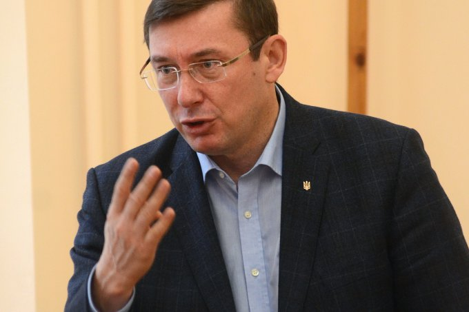 Юрий Луценко объявил о повышении зарплаты прокурорам