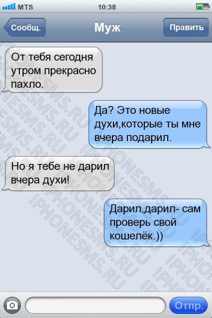 наличными смски для любимой девушке регистрация Москве