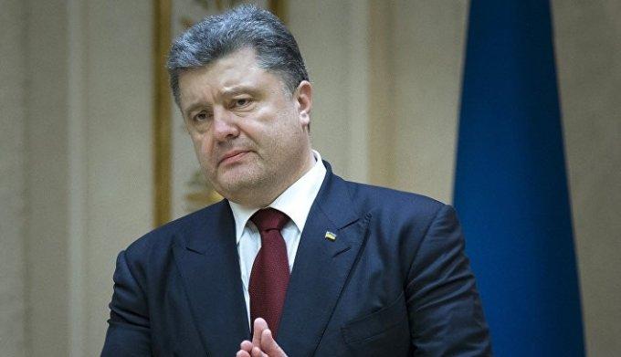 Порошенко пригласил в Украину британских инвесторов