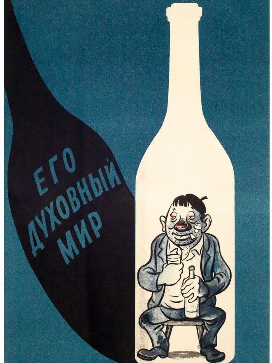 Картинки на тему пьянство прикольные