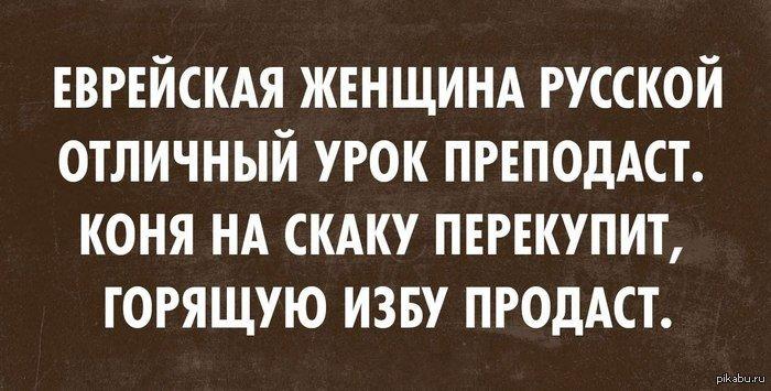 Непревзойденный юмор из Одессы