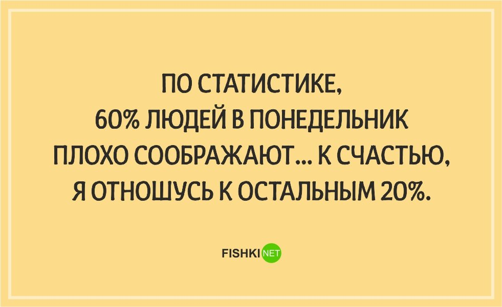 Реклама на сайтах анекдотов объявления на яндекс директ