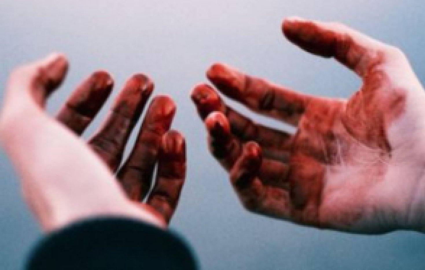 метро Дмитровская рука в крови фото свеклы