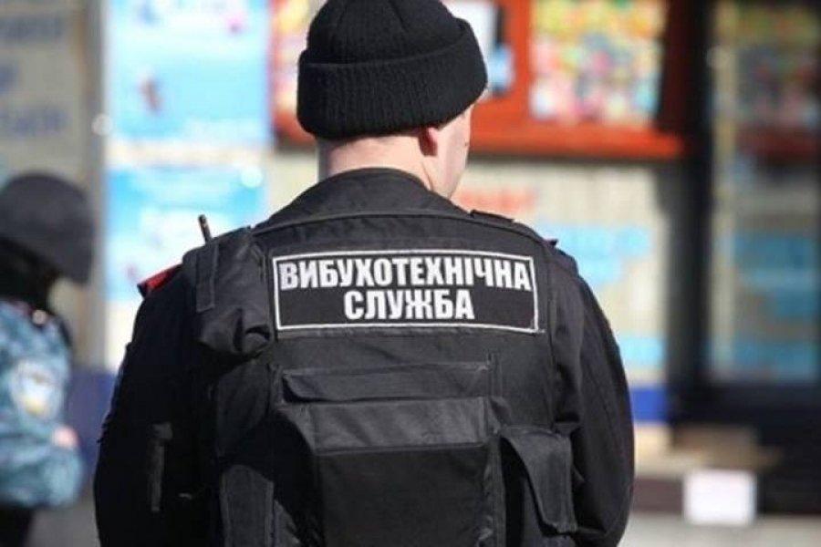 В хозяйственном суде Харькова ищут взрывчатку