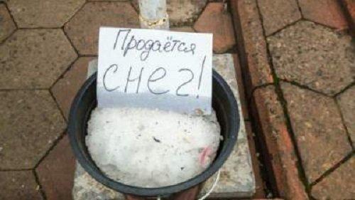 «Снега не желаете?», - предприимчивые одесситы предлагают дефицитный «товар»