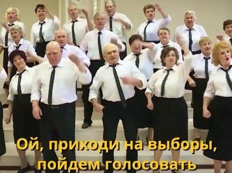 «Мы галочку поставим»: российский «народный» клип вызвал фурор в Сети