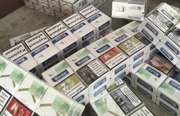 Особенности маркировки табачных изделий акцизные марки купить табак на развес для сигарет тверь