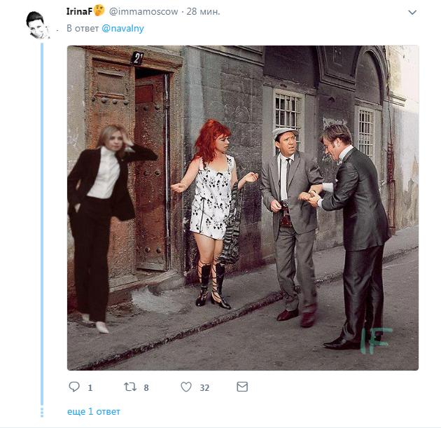 Скучающая на инаугурации Поклонская стала забавным мемом