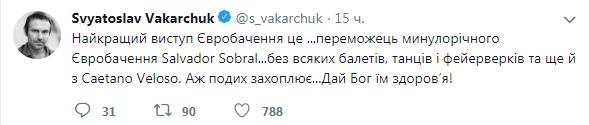Вакарчук назвал лучшее выступление на Евровидении-2018