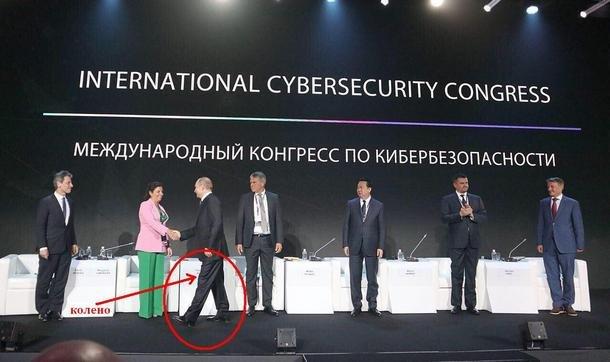 Пользователей развеселила очередная «нестыковка» с ростом Путина