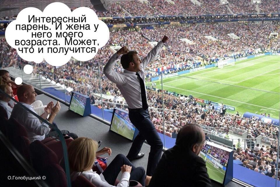 Президент Хорватии поблагодарила РФ перед концом ЧМ— Прекрасные хозяева