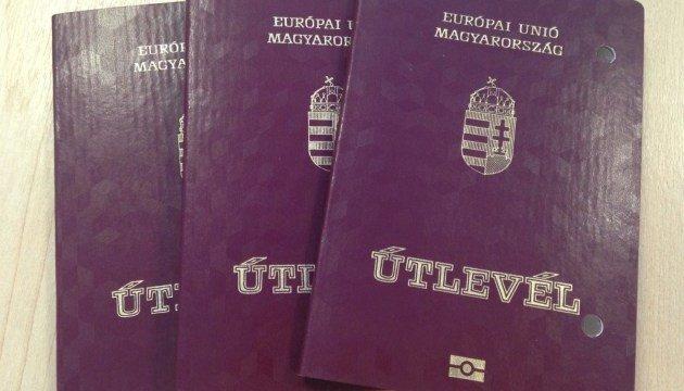 У Береговому українцям видають угорські паспорти під присягу. Відео